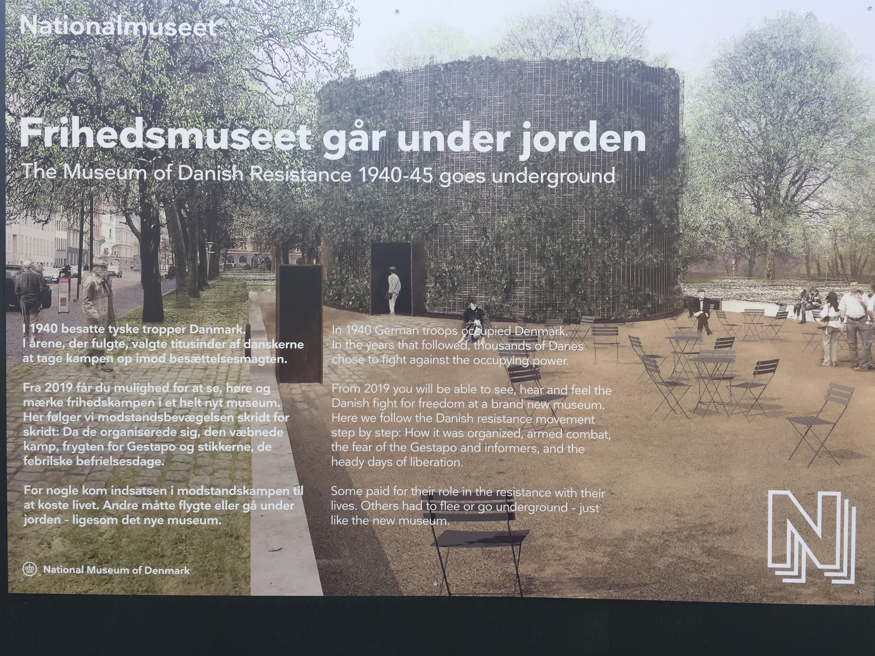 kampen kerner natural history museum kbh
