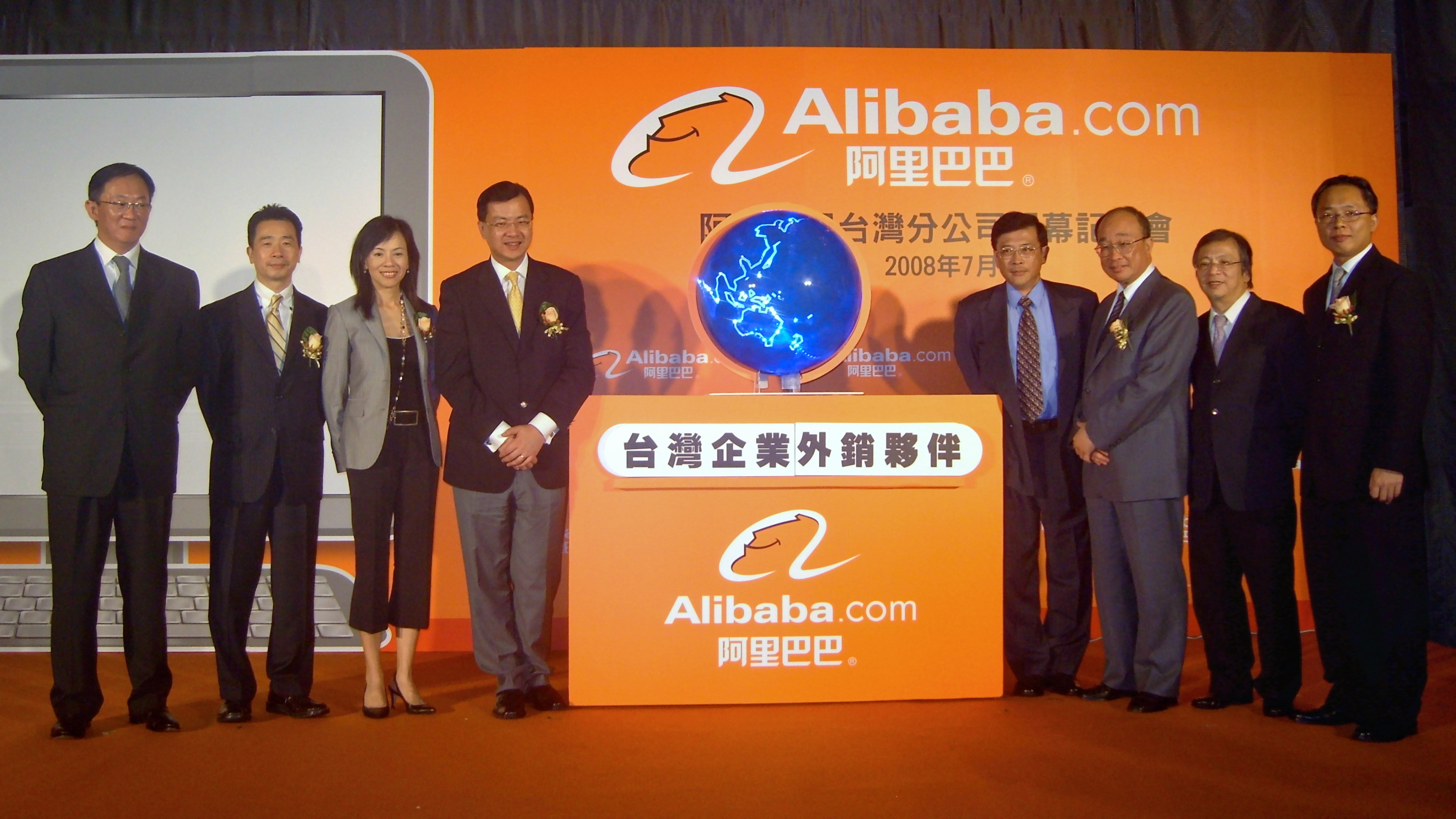 bpm on alibaba Top 70 business process management software: open source and free bpm tools : review of best business process management software including ibm blueworks live, kissflow bpm, zoho creator, appian, nintex, alfresco activiti, oracle business process management, pega 7 bpm, heflo, k2 blackpearl, visio, intellect accelerate, opentext mbpm, openedge .