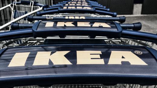 Ikea Investerer Stort I Odense Building Supply Dk