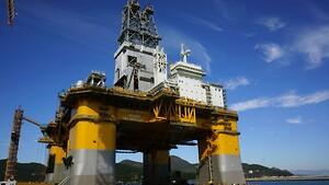 Deepsea Aberdeen