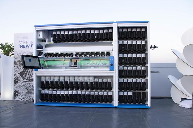 MoonWalk - automatiserat mixsystem