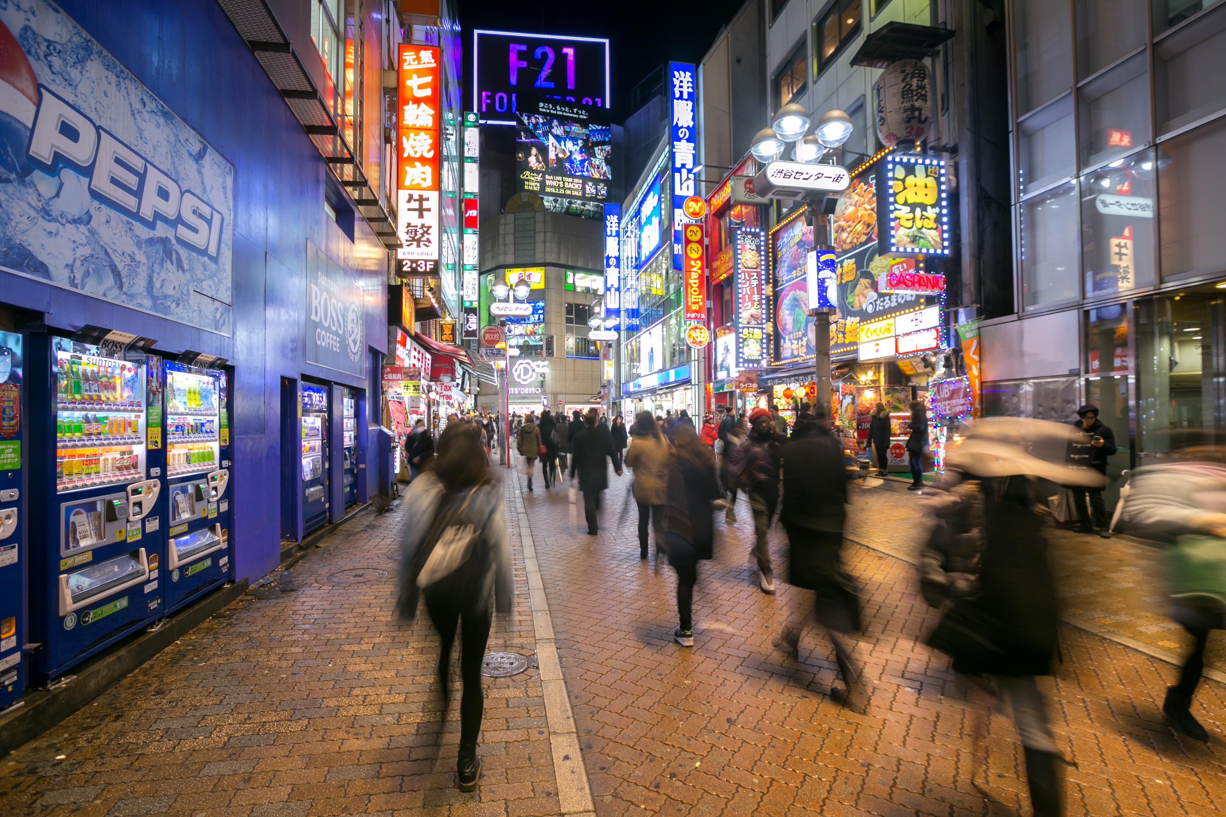 Dating i japan som udlænding