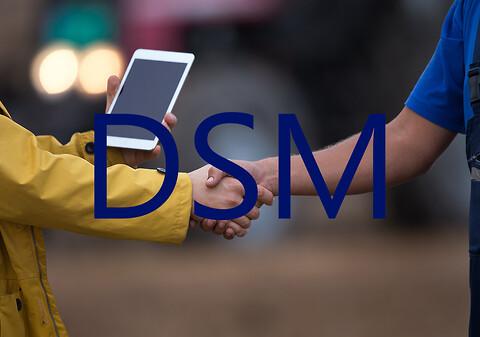 DSM modul til salg af maskiner - DSM it brancheløsning til salg af maskiner