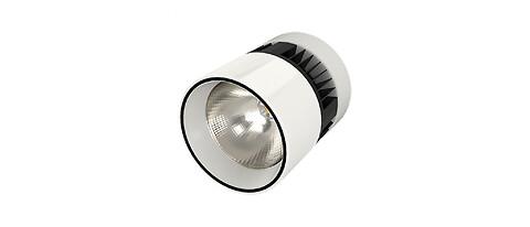 LED-downlight til loftshøjder på mellem 4 og 12 meter