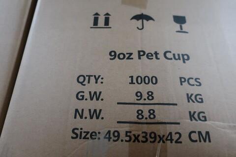 20000 stk. pet kopper nature to nature 210PETS9-9oz