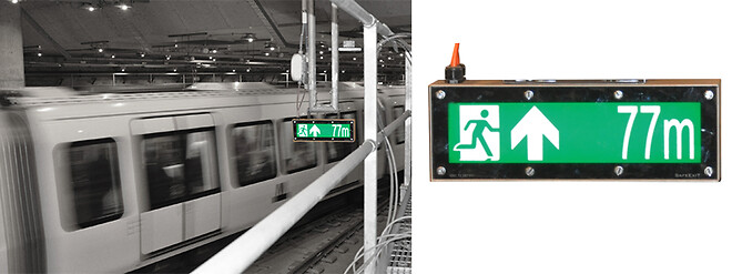 Flugtvejsskilt Metro CMT leveret af SafeExIT. Se mere på safeexit.dk / Tunnel Emergency Lighting