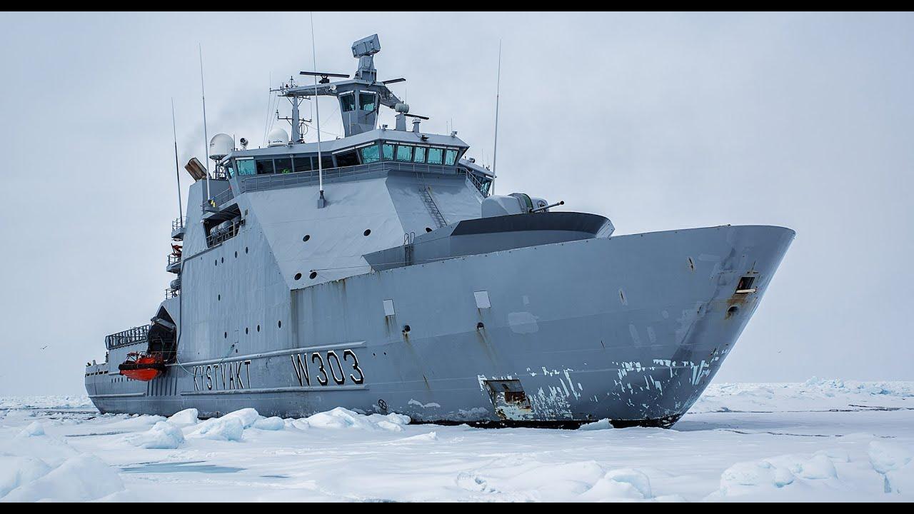 "KV ""Svalbard"""