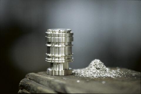 Aluminiumskinner