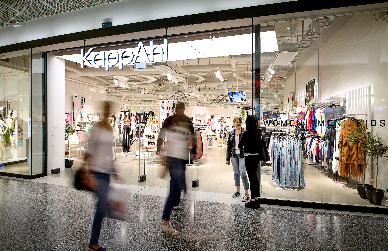 Kappahl Forum