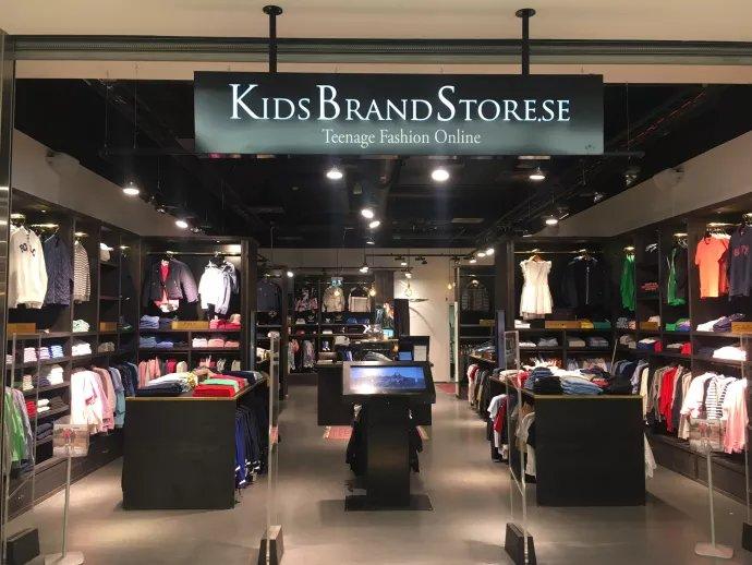 johnells mall of scandinavia