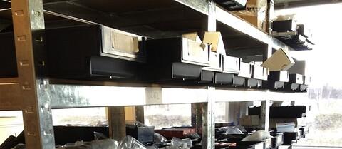 Teijo  - Reservdelar Industritvättmaskiner
