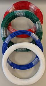 Farvede PTFE slanger. Rød PTFE slange, Grøn PTFE slange, Blå PTFE slange