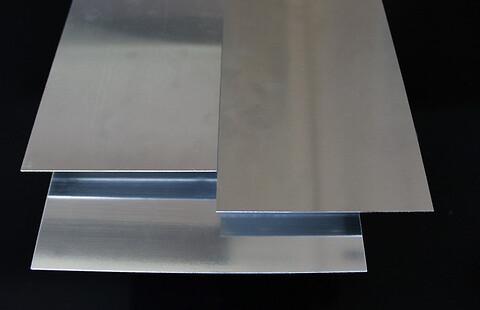 Plater/coil i ubehandlet aluminium