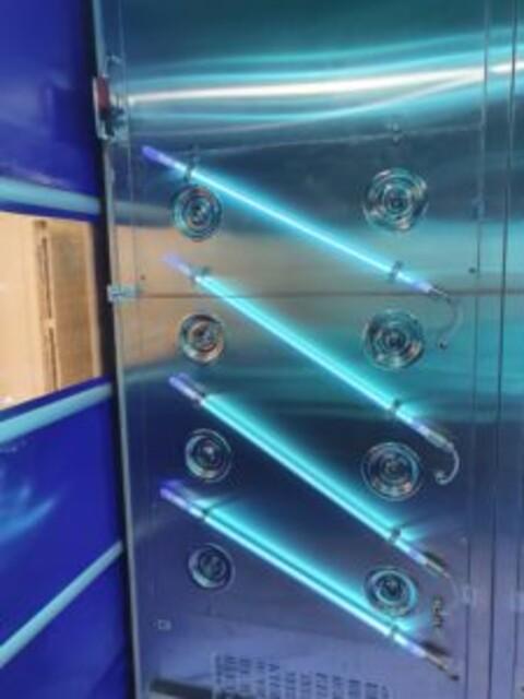 Fjern effektivt de luftbårne bakterier og vira med UVC-lys
