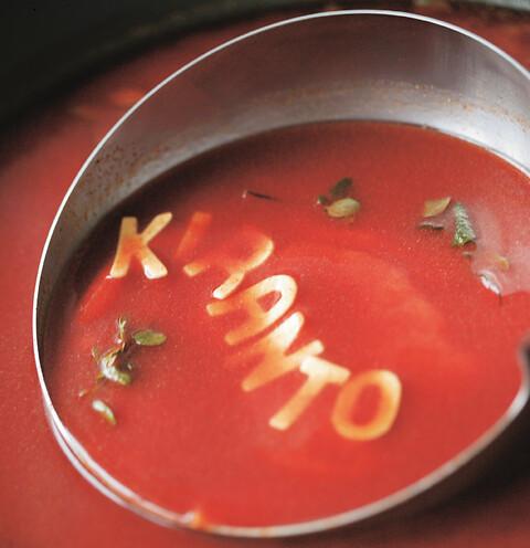 Kiran® Bouillon fra Kiranto Foods
