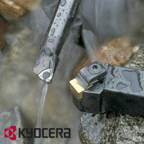 Kyocera skärande verktyg