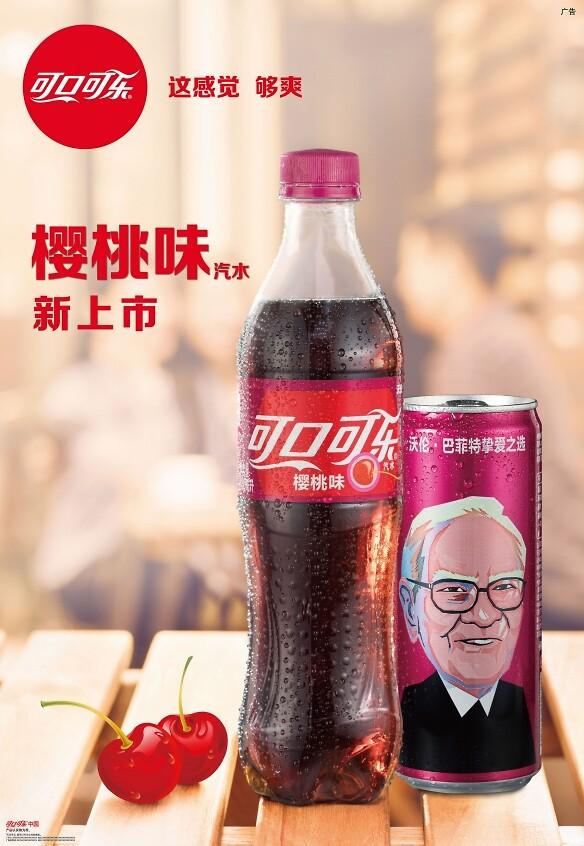 Coca cola satsar i kina