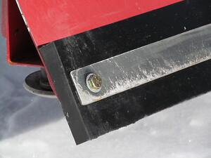 Sneplovskær, gummi, plovskær, gummiskær, gummi til sneplov, gummiskraber