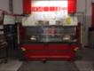 Brugt Fasti Hoan kantpresser 125 ton x 2500MM sælges